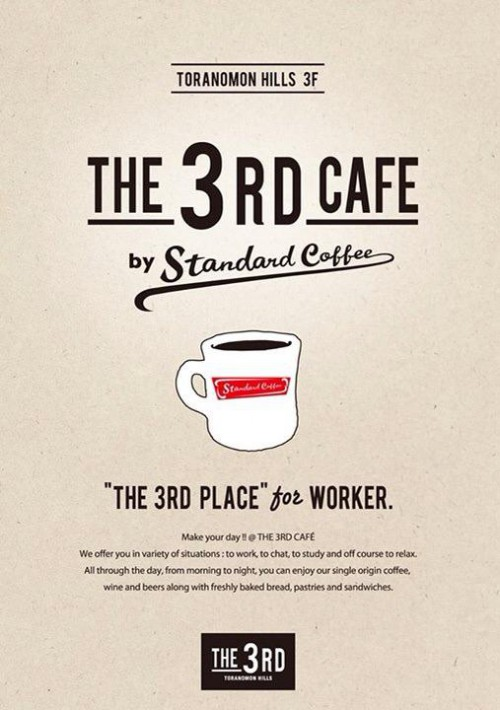 2014.8.8(FRI)THE 3RD CAFE by Standard Coffee